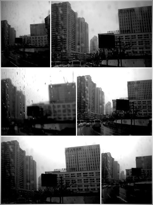 Yay more rain.