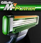 Gillette M3Power propaganda image, swiped from Gillette.com